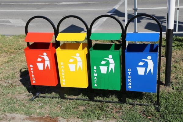 В Адыгее начали внедрять систему раздельного сбора твердых отходов