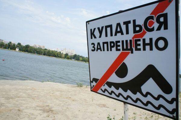 Власти Коми закрыли пляжи и места отдыха рядом с водой