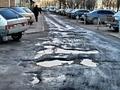 Создан материал для  самовосстанавливающихся  дорог